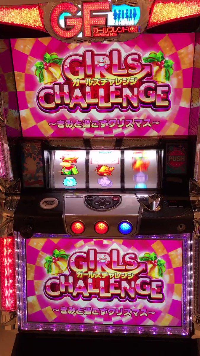 最近見た2機種目はガールフレンド(仮)携帯ゲームで一世風靡したゲームですよね(●´ω`●)橋本環奈ちゃんがCMしてて、こ