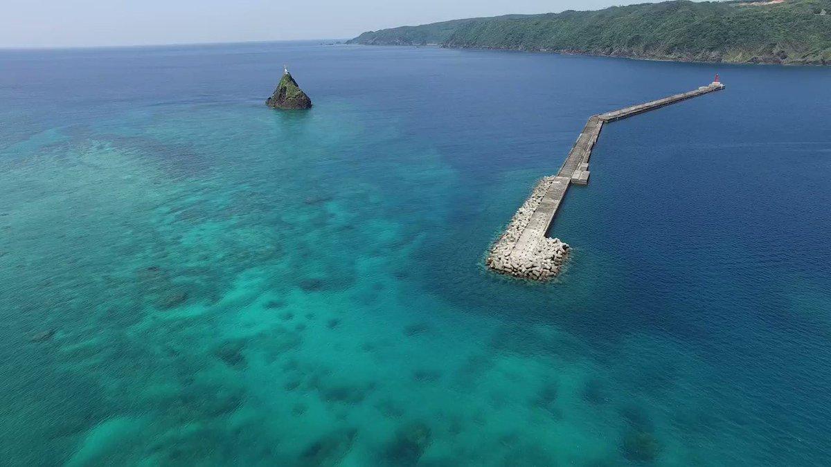奄美大島最大の港に隣接する水浜と立神間の美しい海を空撮しました。#奄美大島#amami#ドローン#drone#dji#P