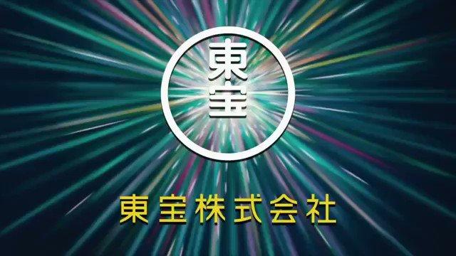 今度熊本で大公開される(嘘)君の名は熊本弁Ver.の予告PVが完全したようなので ここに投稿しておきますね!!!!!!!