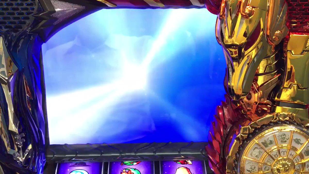 ちなみにこちら聖闘士星矢のプレミアのフリーズですがなんと!1000G乗せは確定!それ以降は50G×90%ループで乗るとい