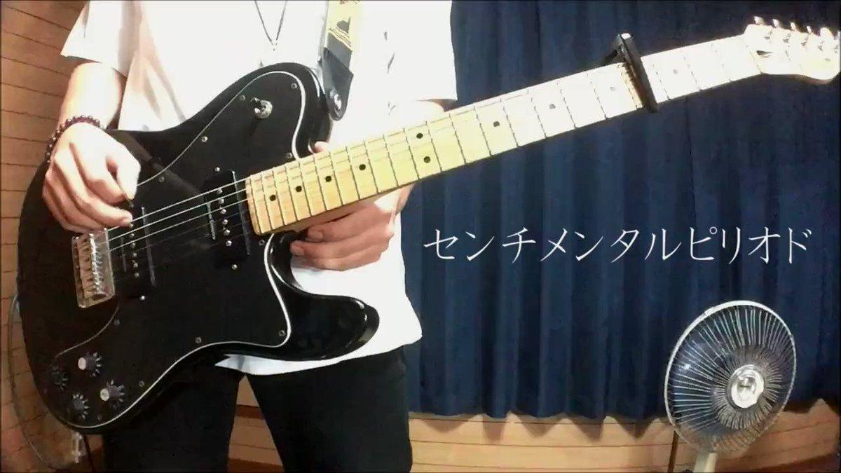 センチメンタルピリオド / UNISON SQUARE GARDEN好きな曲のギターを弾いてみました。アルペジオむずかし