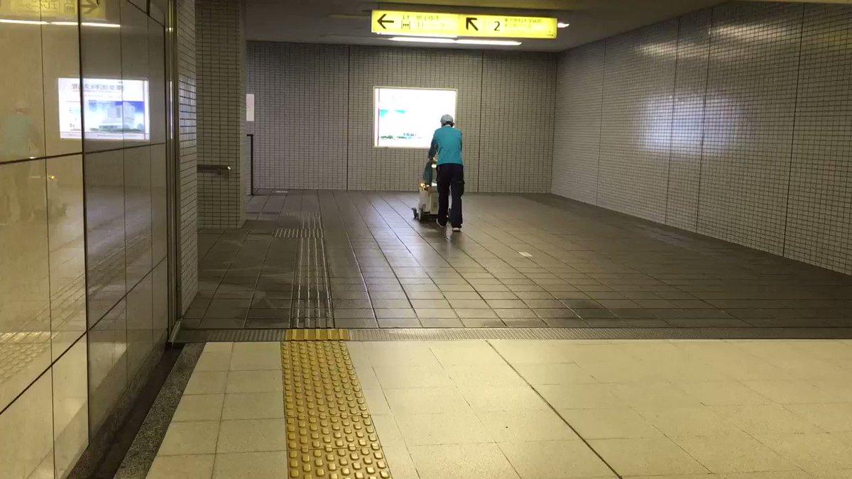 出たサザエさんBGMのチャイムwwww自分も去年西新宿駅でこのチャイムの掃除機を目撃したわw
