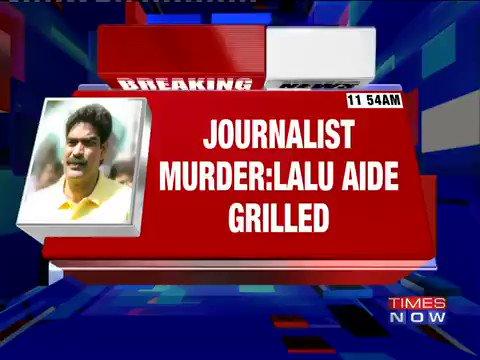 Journalist murder #RJD supremo @laluprasadrjd's aide Mohd Shahabuddin in #CBI custody