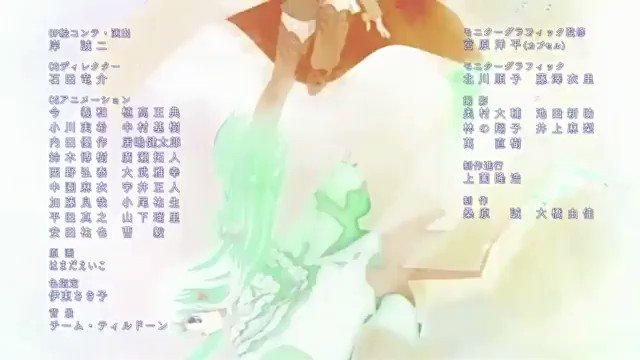 蒼き鋼のアルペジオ-ARS NOVA-『ブルー・フィールド』#アニメ