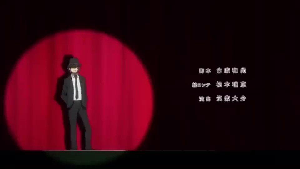 血界戦線EDシュガーソングとビターステップ血界戦線2期楽しみ〜!#1日1アニソン#アニソン#シュガーソングとビターステッ