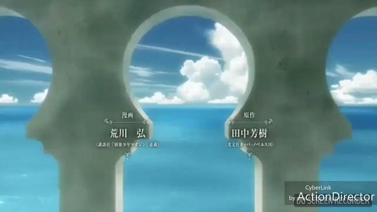 アルスラーン戦記~風塵乱舞~藍井エイル   「翼」#暇ならアニソン