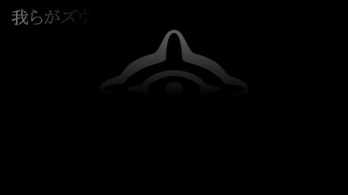 """【MAD】世界征服~謀略のズヴィズダー~ """"自己満MAD""""ニコニコ動画⇒Youtube⇒#ズヴィズダー #MAD #AM"""