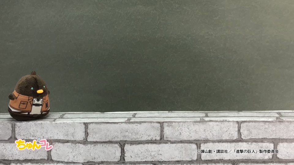 【ちゅんコレ】新着動画が届きました。『ちゅんコレ』進撃の巨人(3種)8月11日(金)発売予定です!→→→「超大型ちゅん襲