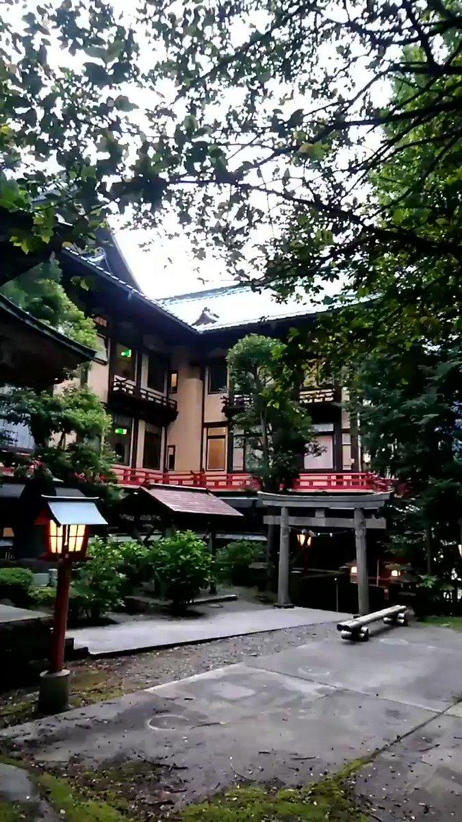 bot: #ハコネちゃん 聖地巡礼 #Hakone 宮ノ下 熊野神社 ミヤの古里