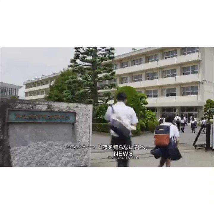 あと5分!って一緒に走って学校行けて、同じクラスで隣の席にいる幼なじみの竹内涼真と青春したい🙇💗#時をかける少女#tok