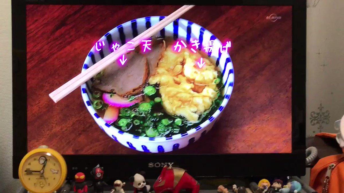 ワカコ酒でも、武田梨奈さんが、「いただきます」て言ってるよ。 ワカコも美味しいお酒や料理だけでなくそれに携わった全ての人