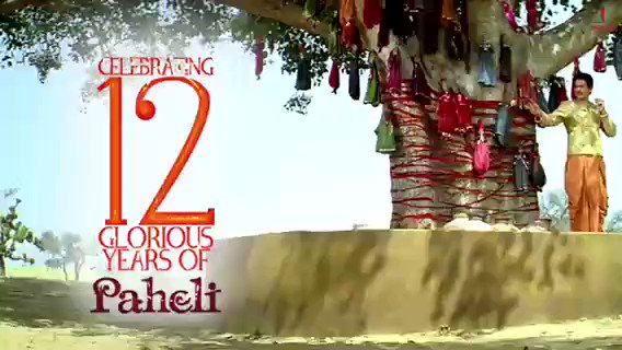Celebrating #12YearsOfPaheli & it's no paheli that we couldn't have done it without your love. @iamsrk #RaniMukerji
