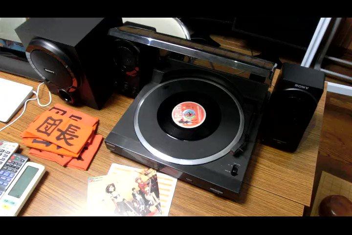 「ハレ晴レユカイ アナログレコード」B面は「うぇるかむUNKNOWN」でした、ふふっ何かたのしい、回ってるの見てると飽き
