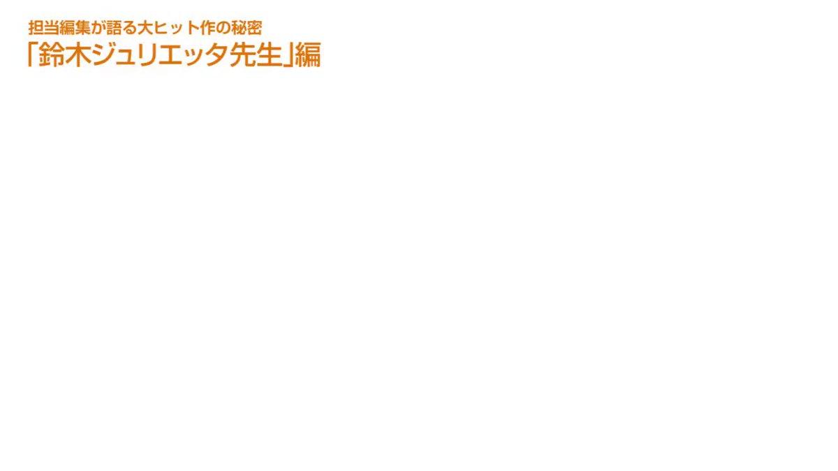 【賞金手渡し!!白泉社即日デビューまんが賞】2017年9月17日(日)開催決定!「神様はじめました」&「トリピタカ・トリ