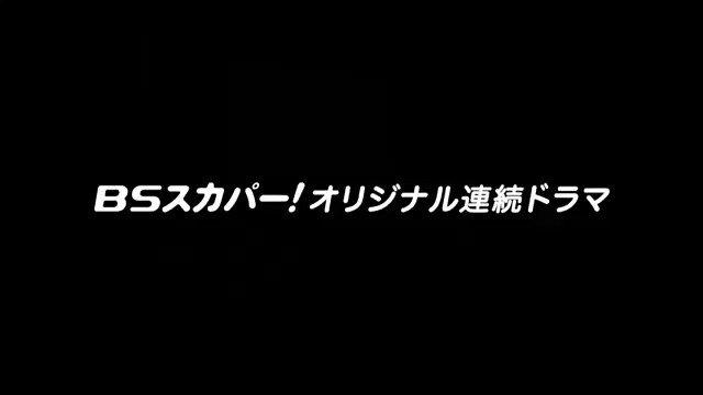 ドラマ「弱虫ペダルSeason2」公約企画オーダー3! 7月21日(金)夜9時放送の事前特番の番宣映像です!このツイート