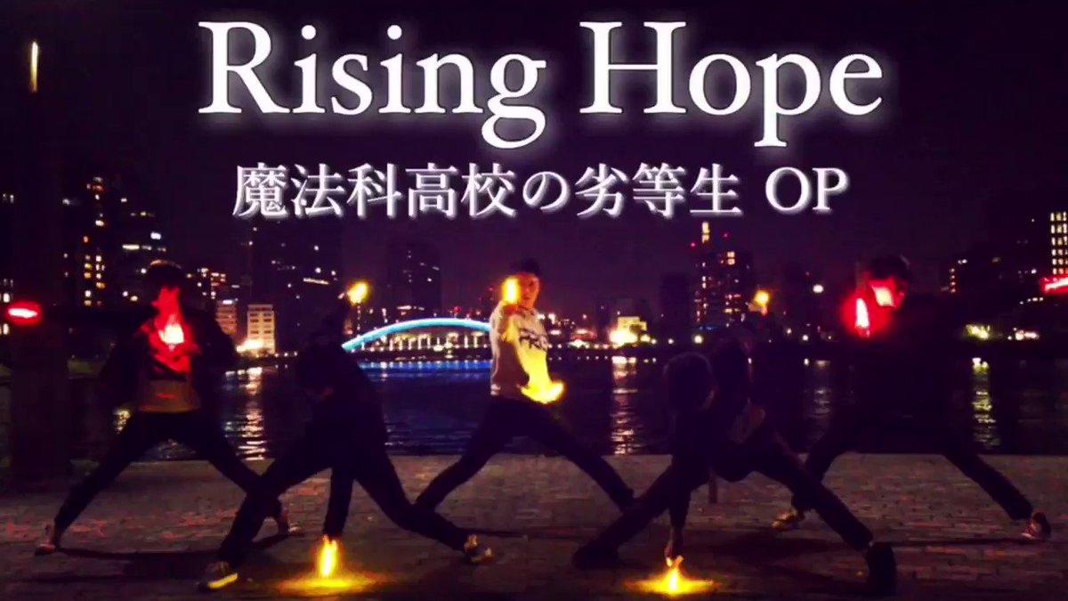 LiSA / Rising Hope(魔法科高校の劣等生OP)ヲタ芸でキメてみた!