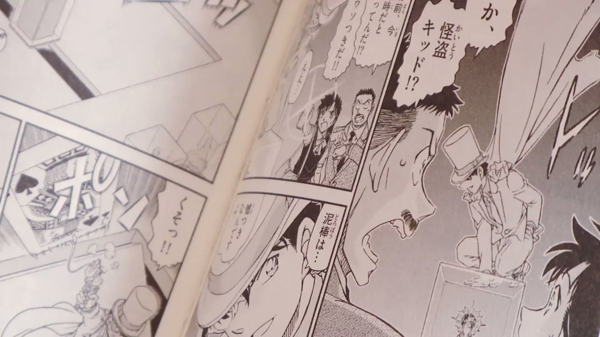 """『名探偵コナン』最新第93巻発売中!""""ラブ""""と""""RUM""""にまつわる4つのエピソードが収録されているよ!同時発売の『まじっ"""