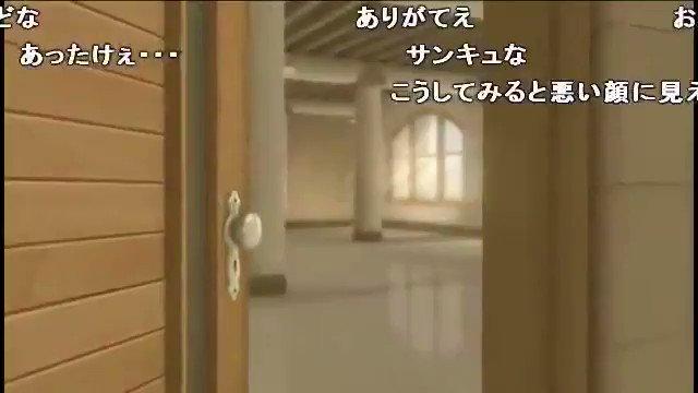 『サイコパス』「HEAVY RAIN -心の軋むとき- part24(終)」より