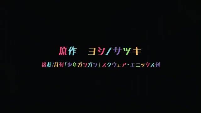 今日もアニソン三昧☺はんだくん OP『The LiBERTY』#アニソン #神曲