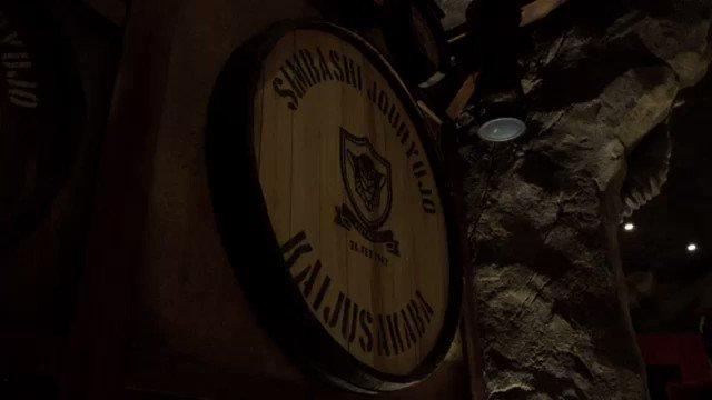 怪獣酒場…また行きたいなあ。箸置きとかコースターとか集めたくなりますもの(笑)