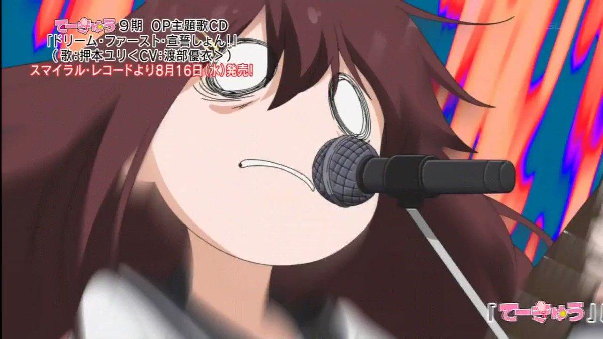 軽音楽とはいったい何だったのか。#てーきゅう#けいおん