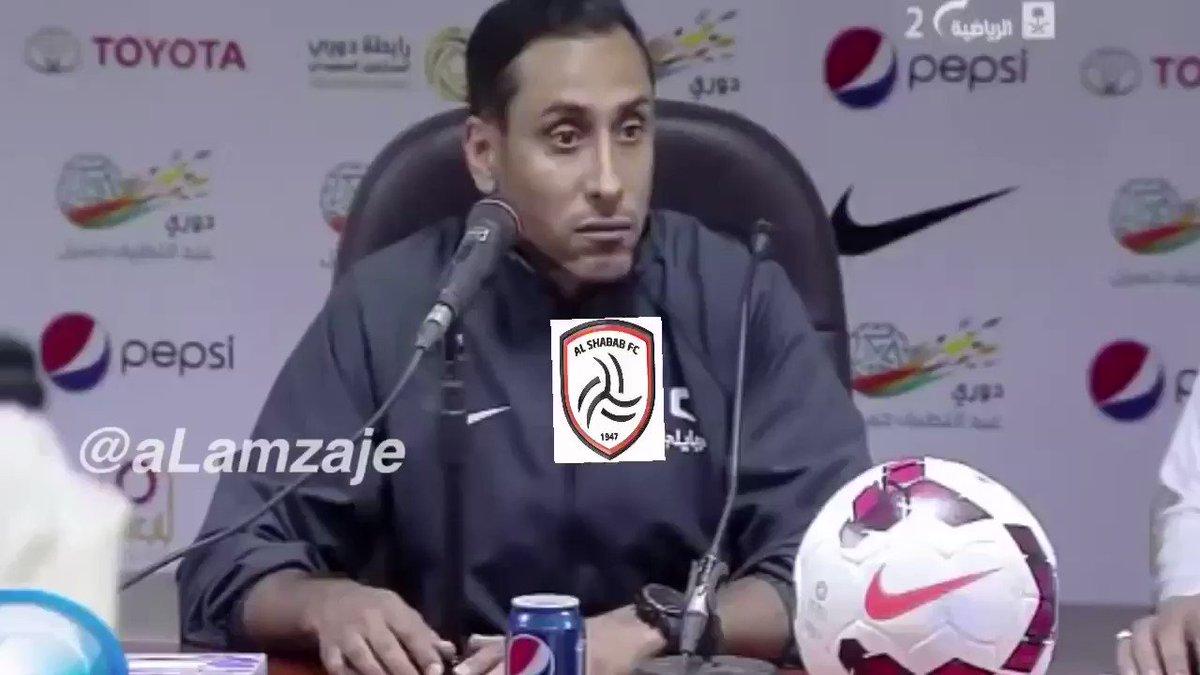 RT @Lov_Abdulaziz: #الشباب_احد لا تلغون عقد الكوتش مازال في جعبته الكثير من البلاوي و العروض عليه زي الرز 😂😂 https://t.co/uWi82Pgvkc
