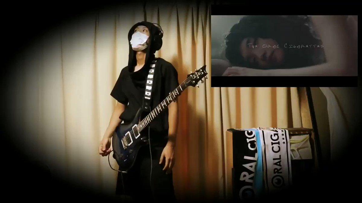 THE ORAL CIGARETTES『BLACK MEMORY』弾いてみた!!耳コピなので温かい目で見てください😖#T