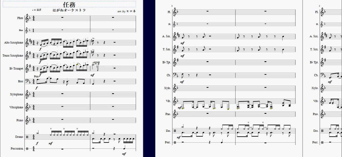 はがねオーケストラの任務時BGM出来ましたよ~ヾ(*´Д`)ノドラムはよく変わらなかったので適当に打ち込みました#はがオ