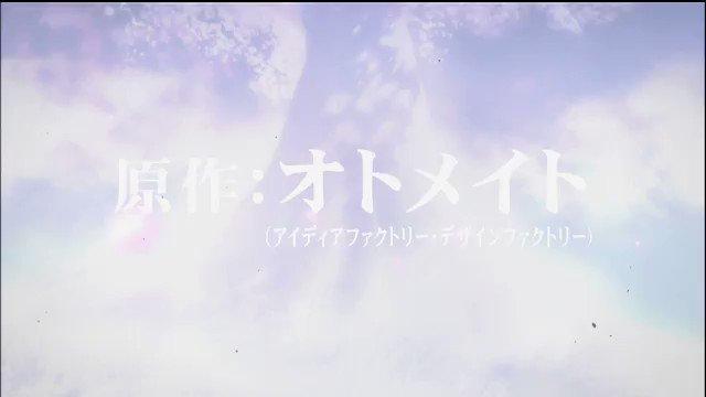 \アニメ「 #薄桜鬼」完全放送!/8/16(水)25時、いよいよスタート!TV版、OVA、劇場版が全部見られる! #薄ミ