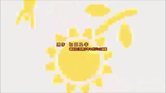だがしかしああ〜日焼けは恐ろしや〜これ好き
