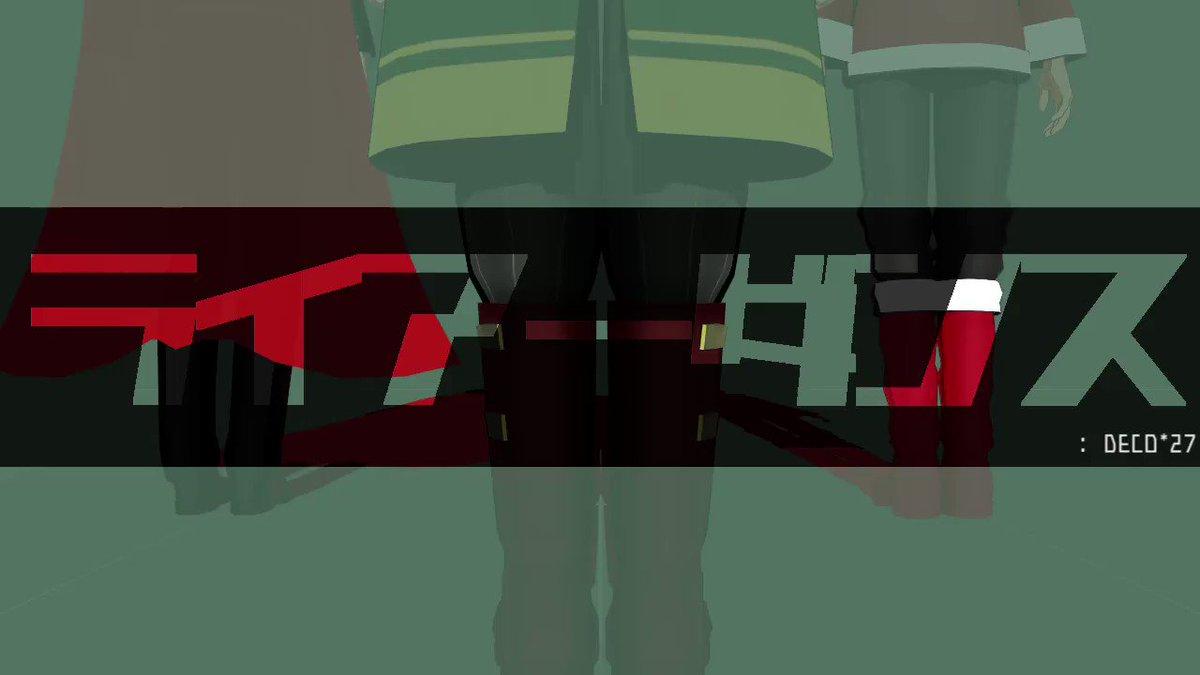 【MMDモブサイコ100】霊幻とライアーダンス【モブパズ衣装】りんぽん式:ドラキュラ(ハロウィン)pz式:サンタ(クリス