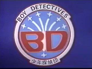 少年探偵団(BD7 )  (1975年)明智探偵の妹役の女優さんが変わって綺麗でちょっとエロい感じで❤️でしたがw、ん⁉