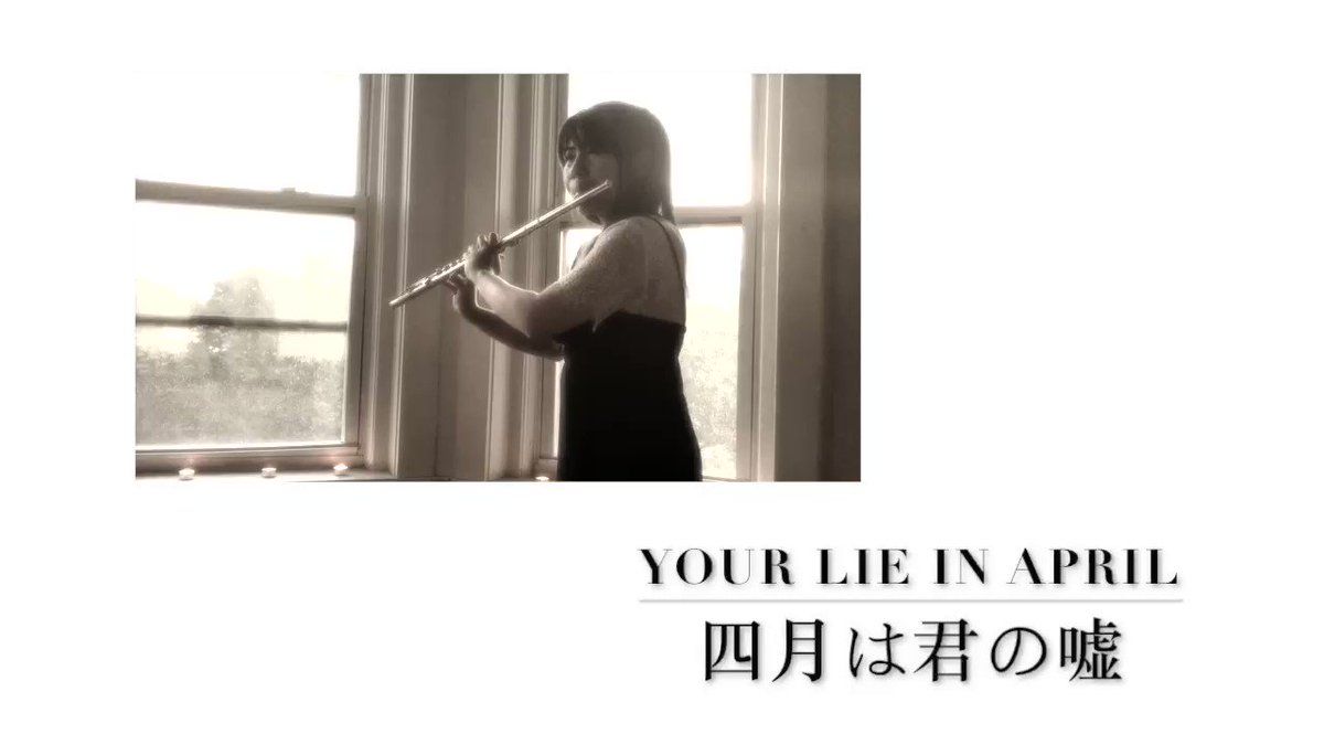 🌸Your Lie in April Uso to Honto flute and harp cover四月は君の嘘、「