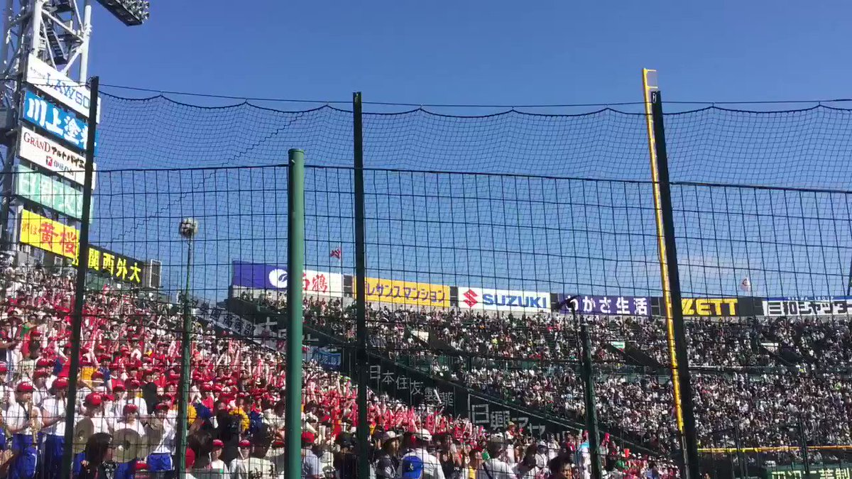 9回ツーアウトから3点差を追いついて大盛り上がりや!#キングダム #kingdom #大阪ホスト #ミナミホスト #ホス