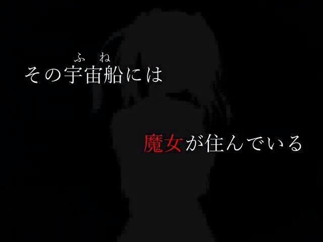 モン娘系RPGゲーム「モンむす☆ふゅ~じょん」が遂に完成、配信となりました!18禁版も全年齢版もありますので、ぜひプレイ