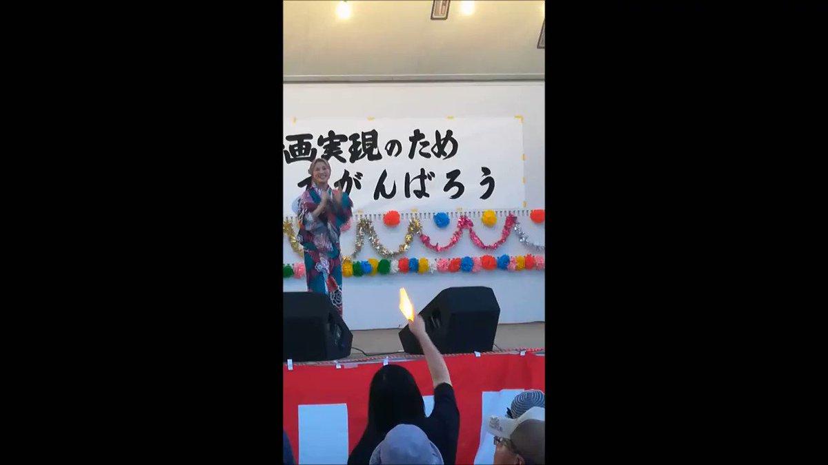 外旭川夏祭りで佐咲紗花ライブ見てきたよ歌めっちゃ上手かった!ばくおん見てたからちょっと感動www外旭川にイオンは来て欲し
