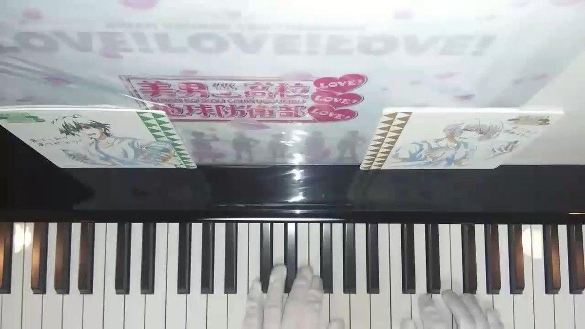 【弾いてみた】流れ星に願いを【音量注意】熱史「何お願いしたの?」錦史郎「ずっと友達でいようね、って」#boueibu