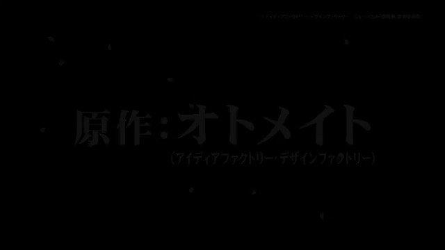 \#薄ミュ 3週連続放送/ 今週からスタート!第一弾ミュージカル『薄桜鬼 』#沖田総司 篇8/25(金)26時より#廣瀬