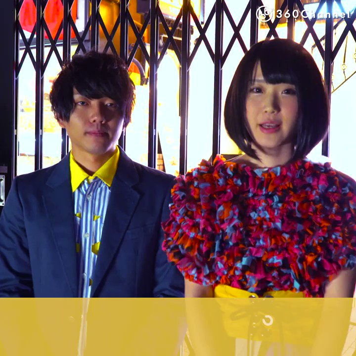 【#アリスと蔵六 OPテーマ】大人気2人組ユニット #ORESAMA ( )のライブ映像が #VR に!7/26の #渋