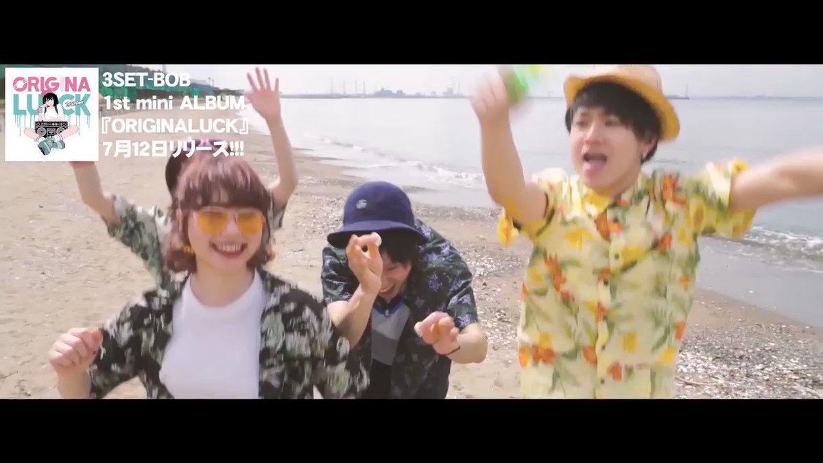 【解禁】10/1(日)長野JUNK BOXるるも20th記念イベント「ラーメン屋だって唄うんだ」にサンボブの出演が決定し