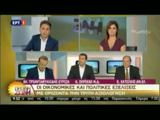 Kostas Skrekas