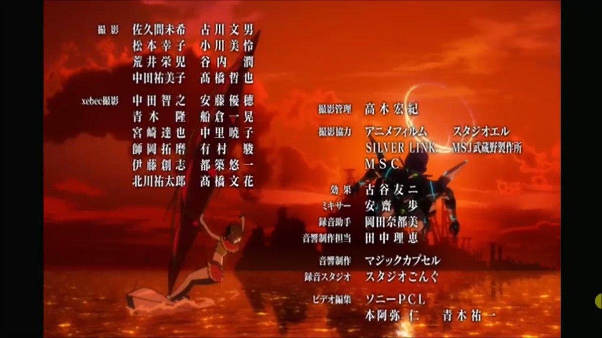 翠星のガルガンティア(Production I.G)「空とキミのメッセージ」(作詞:こだまさおり/作曲:原田篤/歌:Ch