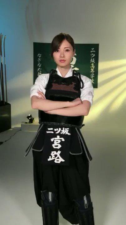 映画「#あさひなぐ」 \映画公開まであと7日!/  本日お知らせするのは、宮路真春役の白石麻衣さんです! ...