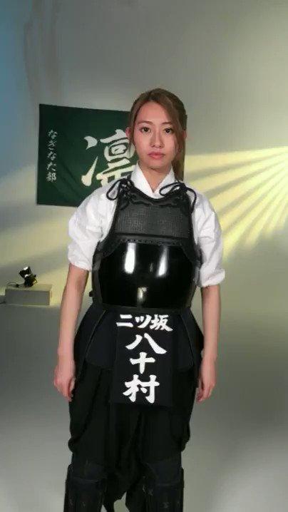 映画「#あさひなぐ」 \映画公開まであと6日!/  本日お知らせするのは、八十村将子役の桜井玲香さんです...