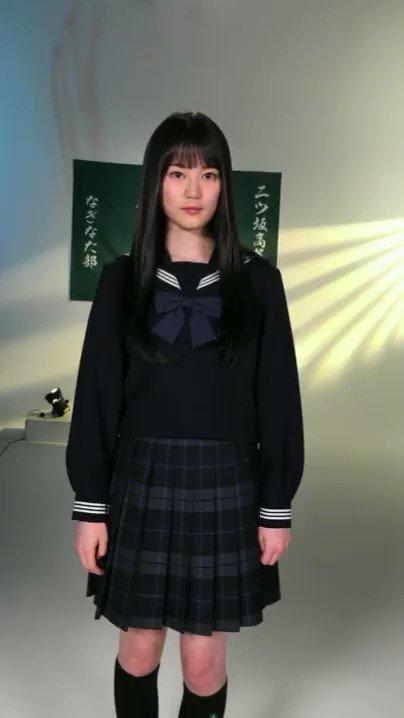 映画「#あさひなぐ」 \映画公開まであと2日!/  本日お知らせするのは、一堂寧々役の生田絵梨花さんです...