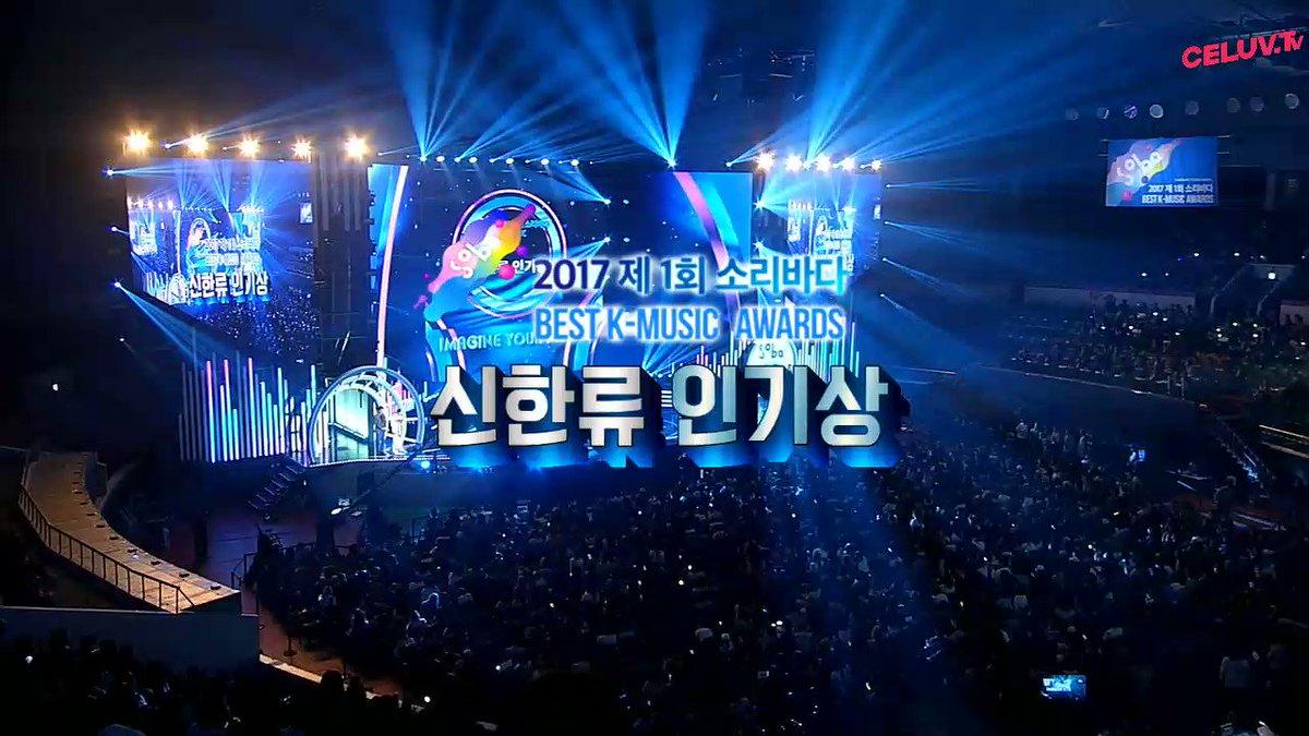 170920 Soribada Awards Hallyu Popularity Award EXO https://t.co/xwyMqrPULo