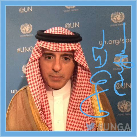 .@AdelAljubeir is reinforcing Saudia Arabia's support for issues on the UN agenda at #UNGA https://t.co/IfCHf7cPRa https://t.co/lM09M0Kk20
