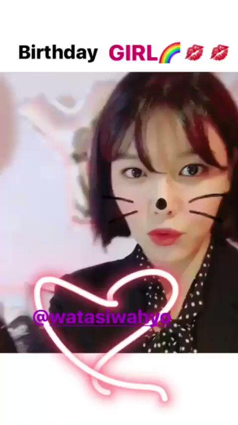 [INSTAGRAM STORY VIDEO] hotsootuff: Birthday  GIRL������ @/watasiwahyo https://t.co/9YhTG85e6a https://t.co/cJy98UOnns