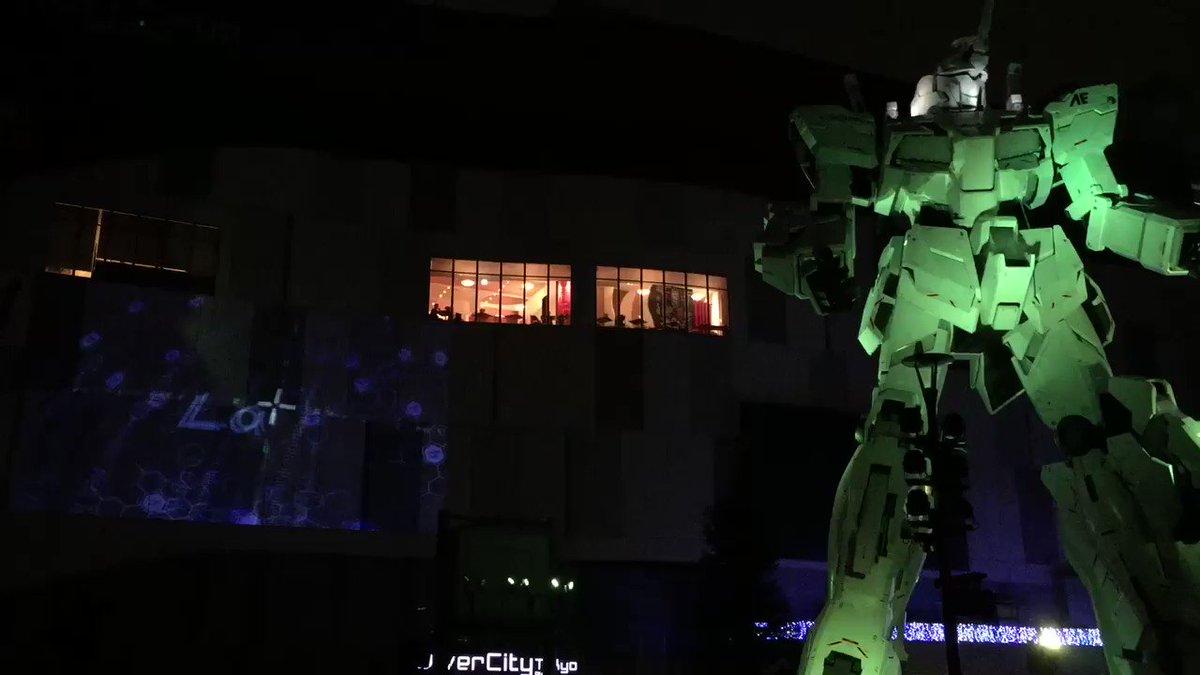 夜間演出『機動戦士ガンダムUC RE:MIX0096』5分7秒と長い映像なので3分割にしました。その3本目。(こちらはセ