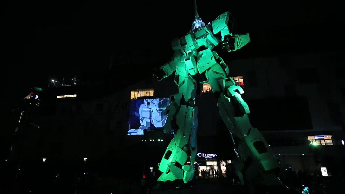「機動戦士ガンダムUC RE:MIX0096」ユニコーンガンダム立像の夜の演出その1です。一眼で動画撮ったの初めてですが
